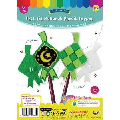 Felt Raya Ketupat Pencil Topper Pack of 10