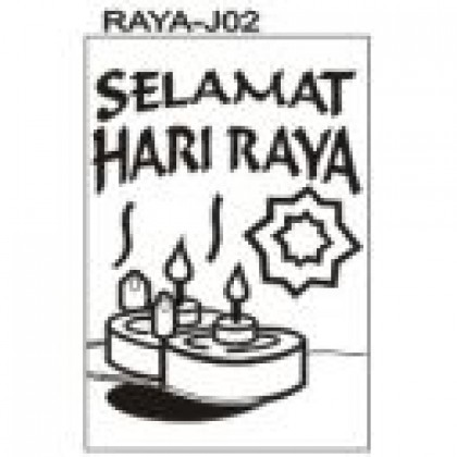 Hari Raya Sand Art - Medium