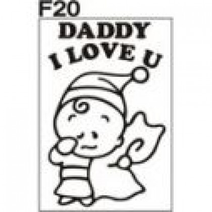 Father's Day Sand Art - Medium - Kit